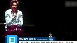 薛之谦兑现十年前承诺为前妻唱歌
