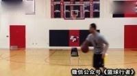 篮球技巧教学:勒布朗詹姆斯胯下后撤步投篮 篮球教程