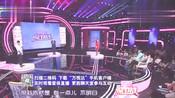 爱情保卫战:涂磊指责男友不知羞耻,主持人勒令其当众道歉