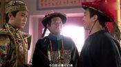 清朝的为官之道,一听说是皇上心腹待遇马上就一样了