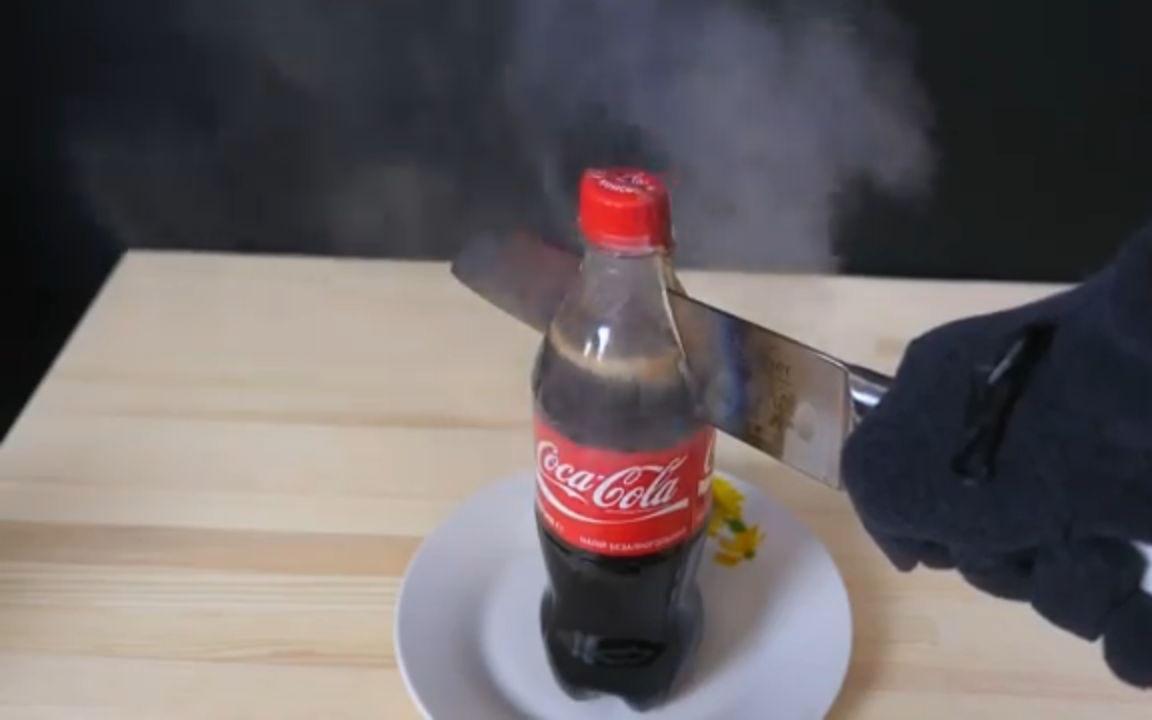 用1000渡高温刀切可乐瓶