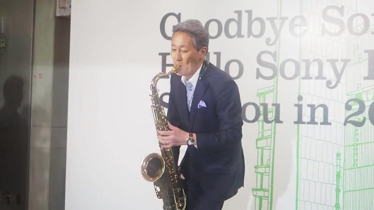 平井一夫社長兼CEO(sax) 平井一夫日本银座萨克斯完整版