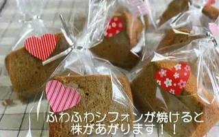 【杏乾兒的美食搬运城堡】教你制作咖啡味戚风~