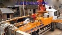 混凝土泵车视频 九合重工 品质可靠400-9966-982