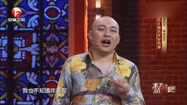 丫蛋做主为萧蔷摆擂招亲,笑吧喜剧班底搞笑演绎