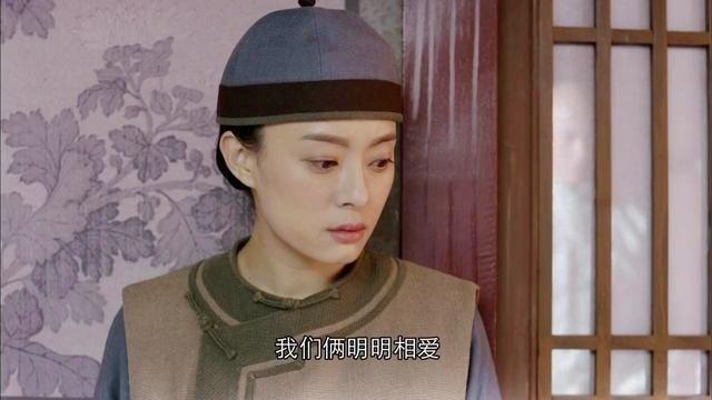 《那年花开月正圆》孙俪成小三错爱何润东!