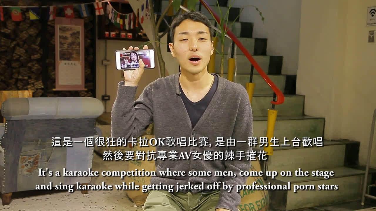 比狂新聞還狂的日本手槍歌唱 手koki卡拉OK外国人的反应