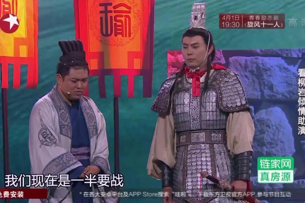 《赤壁》柳岩助演扮小乔,引来诸葛亮和周瑜争风吃醋