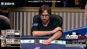 德州扑克:精彩捉鸡片段,职业大神的读牌能力就是不一样