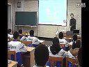 2009江苏省初中数学评优课优质课24。观看视频:www.hamgps.com