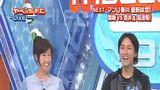 焦点 矢部浩之サッカーFC -13.08.12-宇佐美佑香