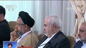 [共同关注]伊朗总统称 愿接受法国关于伊核协议谈判建议