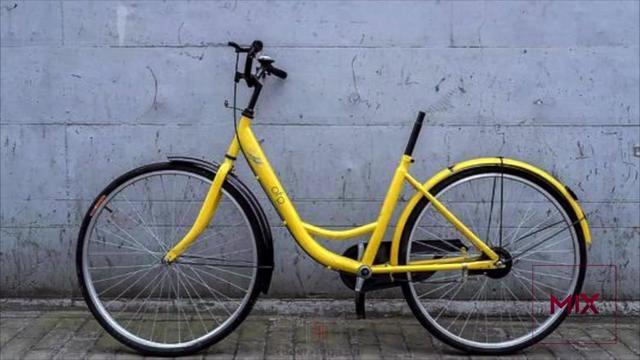 摩拜接入微信应用首页 共享单车竞争日益白热化