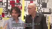 Tokyo Jazz Festival 2013 (Vol.3)