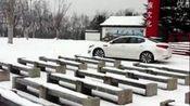 雪地漫步起亚K5