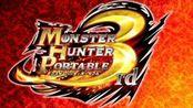 怪物猎人P3甜蜜双排!儿时梦想照进现实、怪物猎人