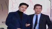 """韩剧《金科长》发布会 南宫珉2PM俊昊""""互揪""""-搜狐视频韩国站-搜狐视频娱乐播报"""