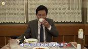 孤独的美食家:日本人有点彪,吃中华料理泡菜鱼,竟然把菜汤喝了