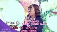 二重唱歌谣祭170317许景焕&吴娜美《All For You》原唱:Cool