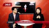 梁雅丽律师详解企业法律风险防控