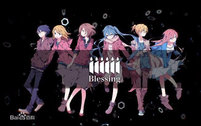【舟山动漫联盟宅舞研究所】Blessing!!_标清