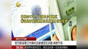 官方辟谣第三代身份证新增定位功能::消息不实