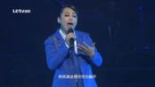 直播实录:从头再来(黄绮珊《只有你》演唱会2015北京站)