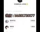 微信抢红包快乐十分开挂控制尾数软件-微信外挂24DHV