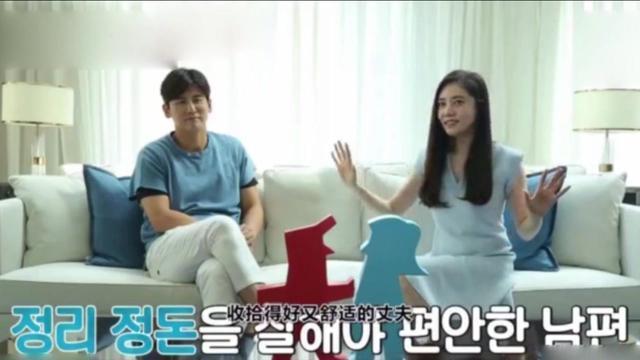 厉害了!于晓光秋瓷炫《同床异梦2》蝉联韩国收视第一名