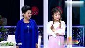 郭冬临巅峰小品《无价之宝》堪称极品,爆笑全场!