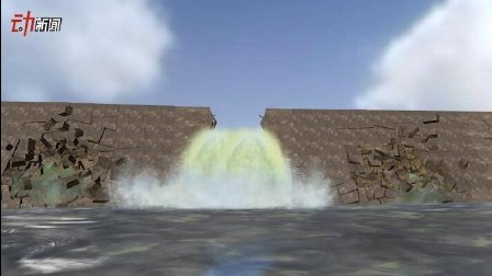 3D还原陕西子洲水库漫溢决口过程 更严重什么后果
