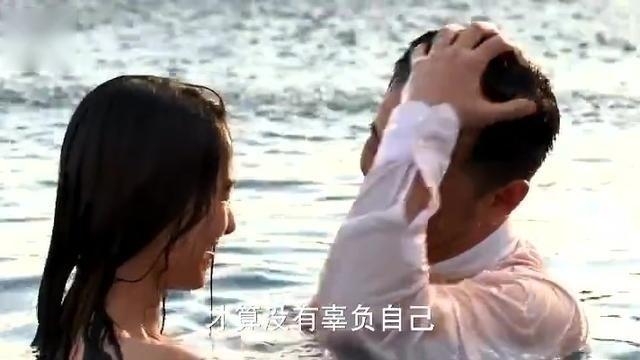 黄海波和高圆圆湿身热吻