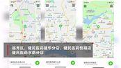 广州预约购买口罩小程序开启:每人限购5个,7家门店可购买