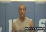 练习投篮神器:j-strap投篮助手 篮球教学视频