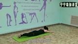 提升髋关节稳定性,瑜伽体式弓式,可以做到