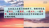 焦点内容 陈倩 北大荒的秋天-陈倩