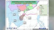 """南海热带低压将登陆或擦过海南 台风""""玲玲""""生成"""