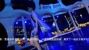 2014北京卫视春晚 - 《海芋恋》萧敬腾
