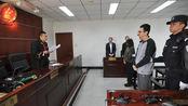 宋喆等二人职务侵占案一审宣判:宋喆获刑6年