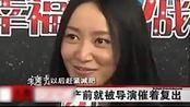 【幸福保卫战】复出 赵子琪产后2月拍新剧