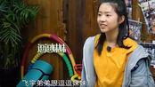 《向往》何蓝逗不满被叫姐姐,张子枫瞬间尴尬黄磊一句反转显情商