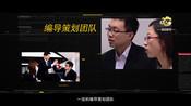 江苏鑫纳影视企业宣传片