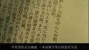 《编舟记》:一本词典引发的人生哲理,你真的看懂了吗?-动漫那点事儿-思翰电影