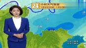 天气预报:8-9日以下等地将会出现大雪到暴雪,北方大部气温回升
