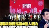 【粤语频道】思浩大談開電視節目巡禮40名藝人百態!大爆點解TVB會捧紅陳豪!(大家真瘋Show) bji 2.1