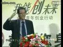 327692俞敏洪赢在中国经典演讲(1)