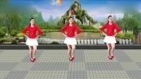 舞蝶广场舞【红歌兰泥湾】演示·舞蝶