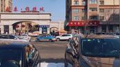 3月6日路过黑龙江牡丹江的新泰锦绣城小区,看看门口进出严格不