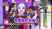 小明星大跟班:来宾硬撩陈艾熙,直接把陈艾熙的眼泪都给撩出来了