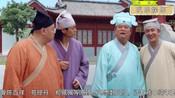 唐伯虎点秋香2019上线,邱意浓深受导演王晶青睐,想不火都难!